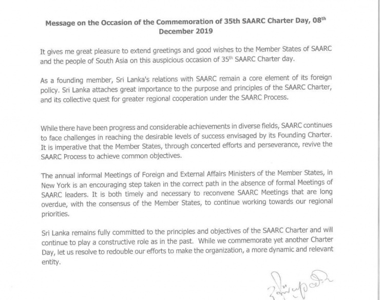 Message of Hon. Minister of Foreign Relations on the 35th SAARC Charter Day on 8 December 2019
