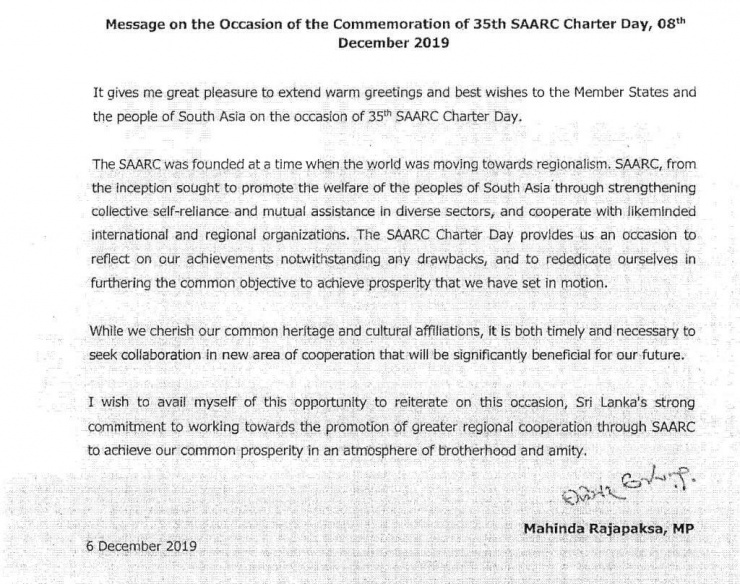Message of Hon. Prime Minister on the 35th SAARC Charter Day on 8 December 2019
