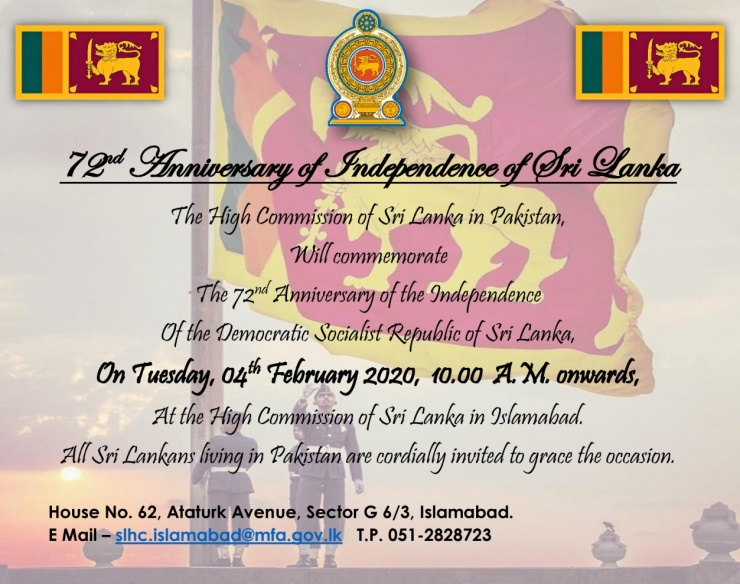 Invitation For Independence Day of Sri Lanka 2020