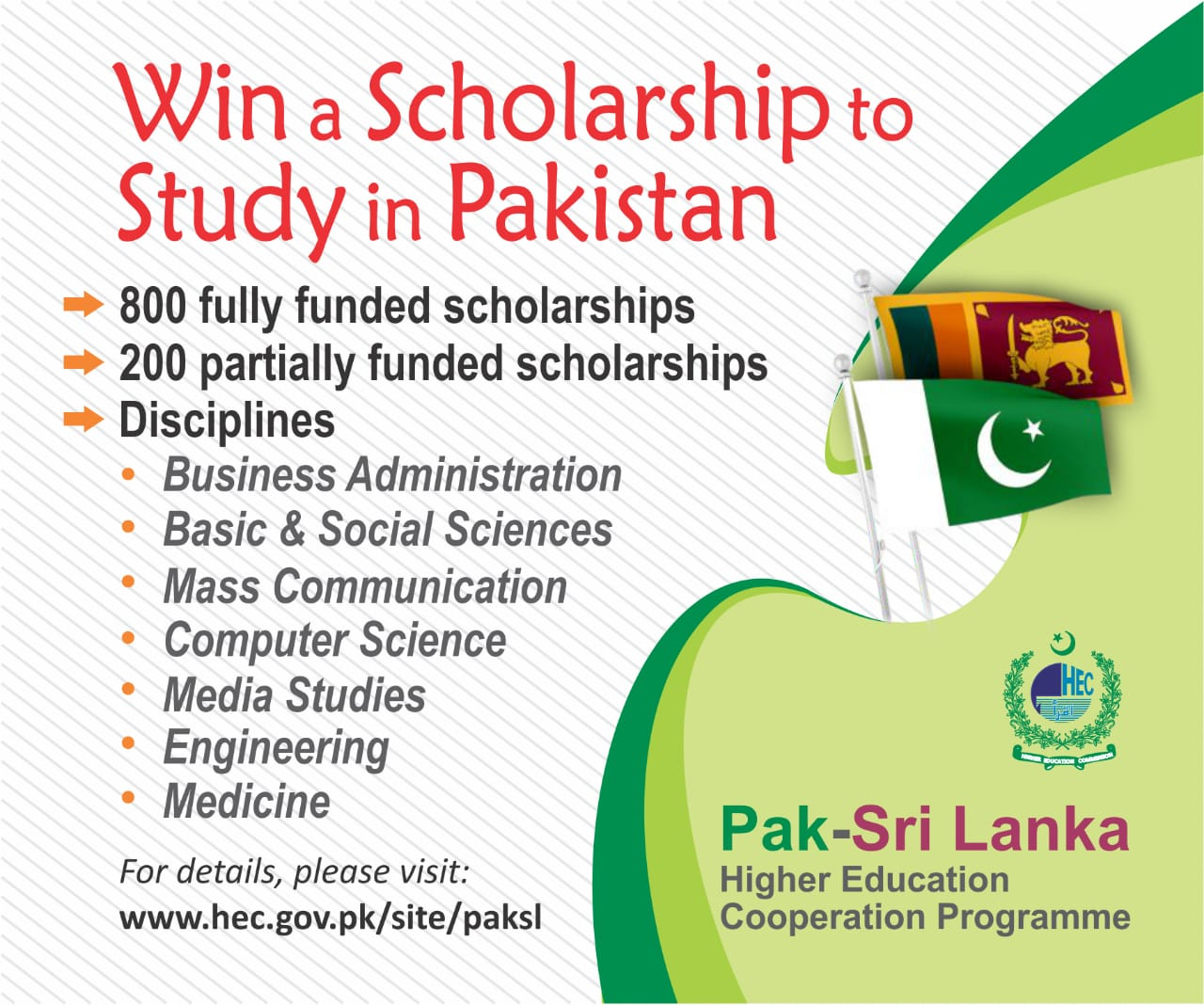 Win a scholarship to study in pakistan