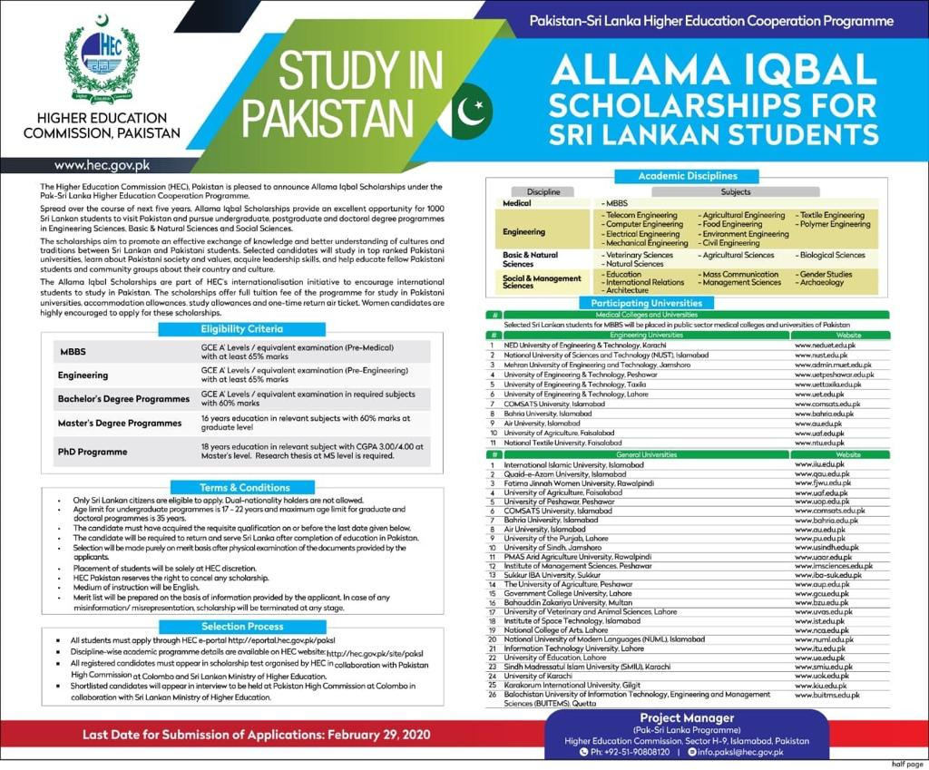 Allama Iqbal Scholarships for Srilankan Students – Hec