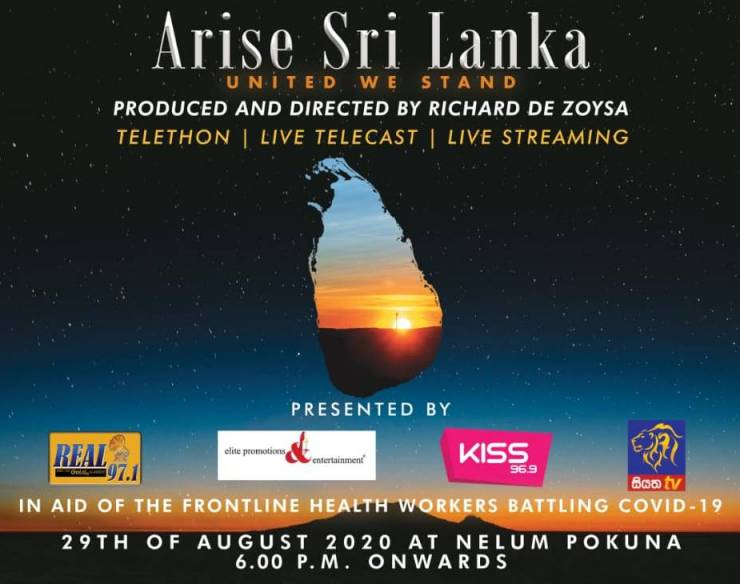 Arise Sri Lanka- in aid of the frontline Sri Lankan health workers